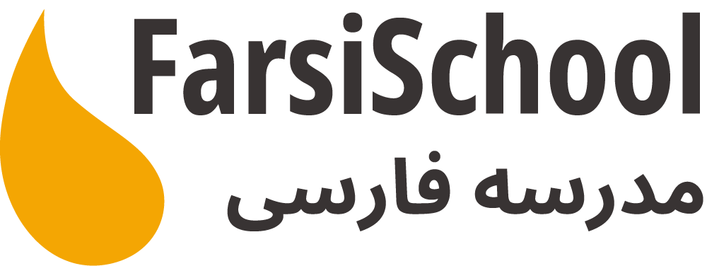 Ask Farsi School